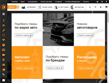 Tablet Preview of ezid-auto.ru